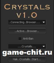 Скачать чит на кристаллы в Танках Онлайн
