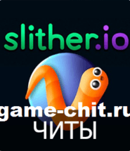 Slither io массы