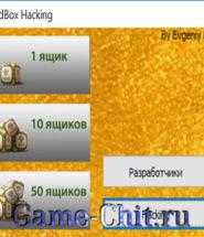 танки онлайн чит на голд
