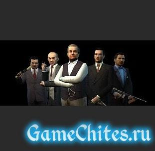чит коды мафии русской версии