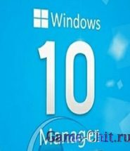 microsoft picture manager windows 10