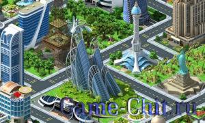 взлом мегаполис