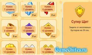 чит на агарио голодные игры бесплатный