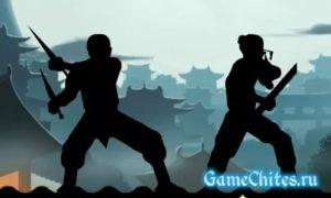 читы на shadow fight 2 на опыт