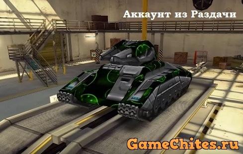 Раздача легенд с донатом танки онлайн
