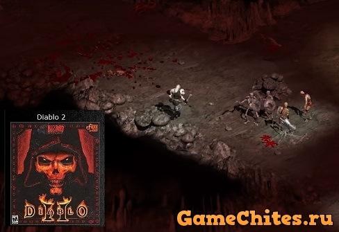 Diablo 2 чит скачать онлайн бесплатно